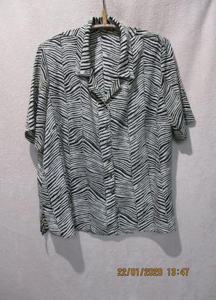 Блузочка с коротким рукавом/батал