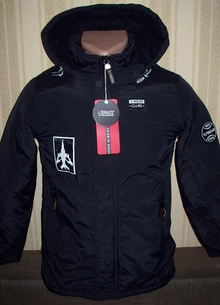 Куртка демисезонная для мальчиков 128/134-164 Венгрия