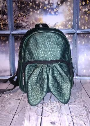 Женский рюкзак с ушками