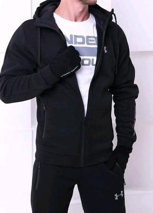 Спортивный флисовый костюм UNDER ARMOUR