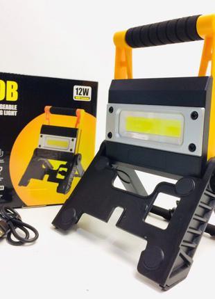 Фонарь светодиодный MS 8006 7858 прожектор акумуляторный COB