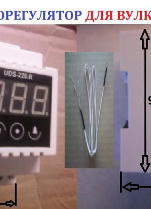 Ti91, терморегулятор для вулканизатора