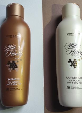Набор средств для ухода за волосами молоко и мед