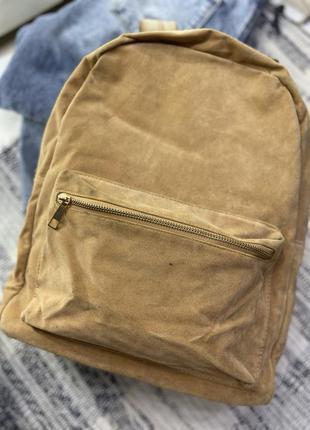 Большой вместительный рюкзак под замш