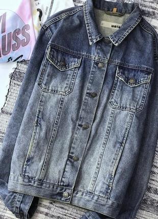 Базовая джинсовка topshop джинсовая куртка оверсайз