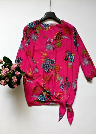 Яркая блуза свободного кроя с разрезами на рукавах 10( м - мож...