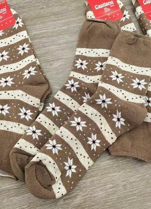 Теплые зимние носки махра