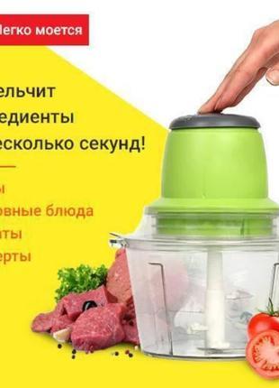 """Блендер, измельчитель """"Молния"""" Vegetable Mixer"""
