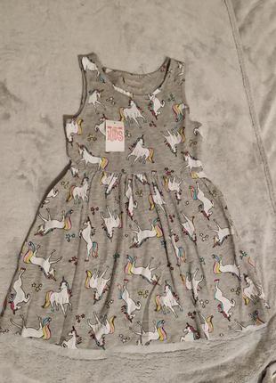 Фирменное платье