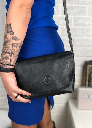 Кросс боди кожа длинный ремешок через плечо сумка клатч