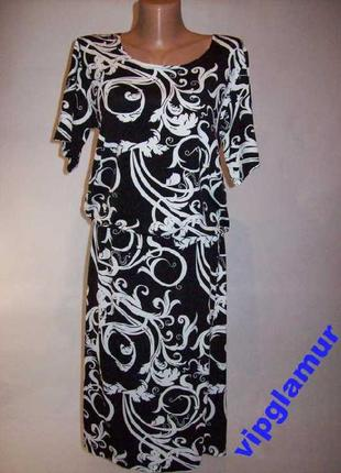 Платье шик!!!  (длина 120 см  стрейч ог 94)