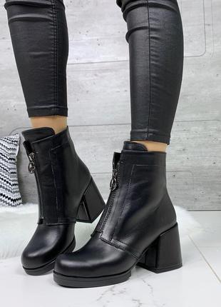 Кожаные ботильоны на каблуке,чёрные ботинки с молниями из нату...