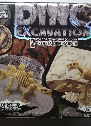 """Творчество. проведение раскопок """"dino excavation"""" динозавры"""
