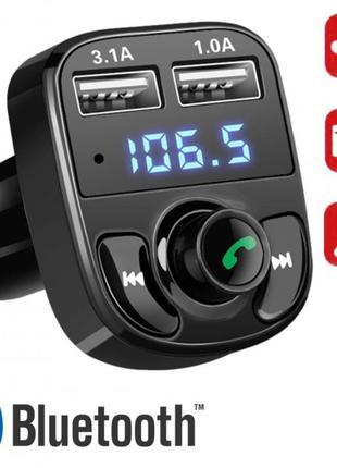 FM модулятор трансмиттер Car X8 с Bluetooth MP3 ФМ модулятор авто