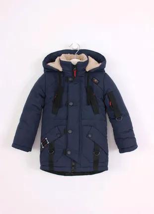 Зимняя куртка для мальчика М 15