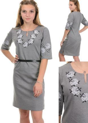 Свободное платье с вышивкой,трикотажное,нарядное