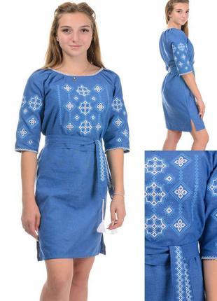 Нарядное женское платье в красивом украинском орнаменте,вышивк...