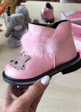 Демі ботинки ботиночки для девочки