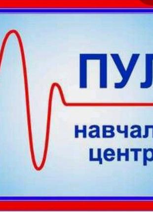 Курси підприємців Київ