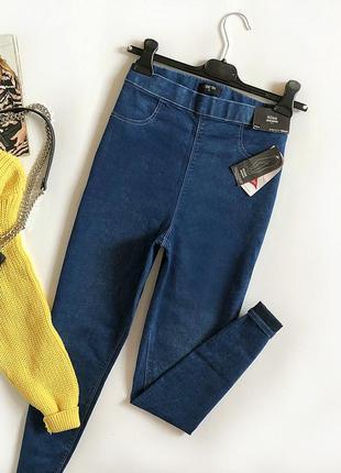 Идеальные базовые узкие джинсы с высокой посадкой papaya