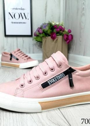 Модные розовые кеды женские с функциональной молнией на шнуровке