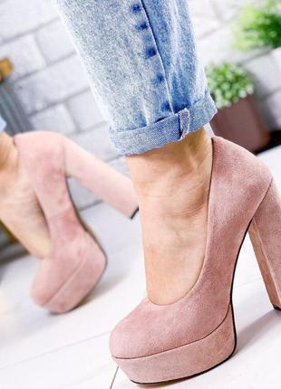 Туфли женские пудра