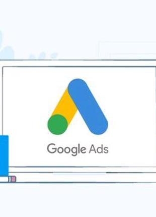 Настройка интернет рекламы для Вашего бизнеса