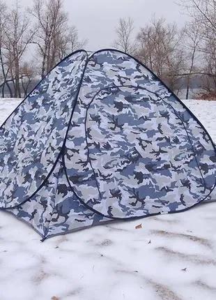 Палатка зимняя для рыбалки 2х2м автомат