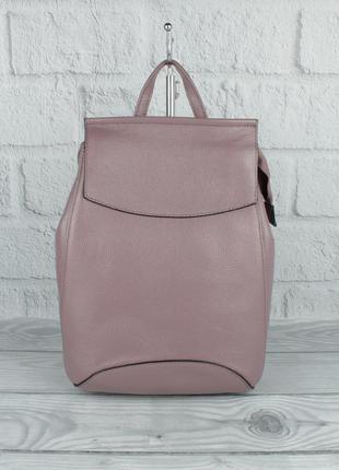 Кожаный городской рюкзак-сумка valensiy 83003 лавандового цвета