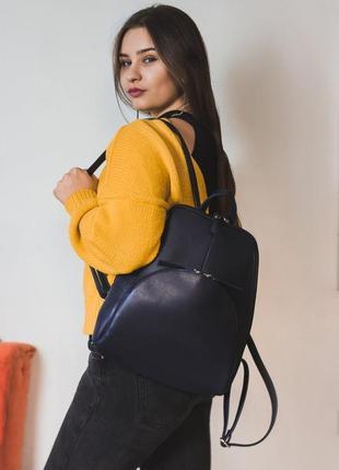 Женский городской повседневный рюкзак из кожзама