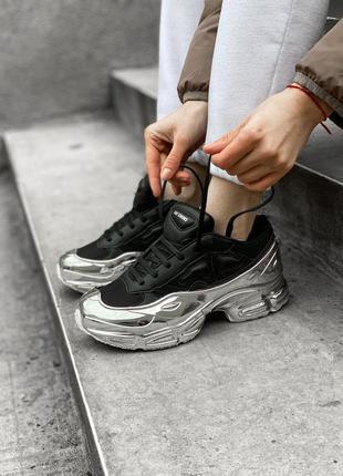 Кроссовки женские adidas raf simons ozweego люкс качество