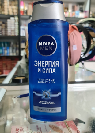 Мужской укрепляющий шампунь-уход для волос и тела Nivea 2в1 400ml