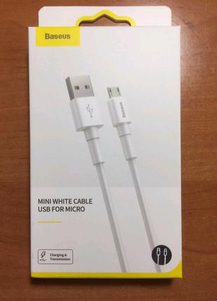 Продам кабель Baseus Mini White Micro USB Cable 2.4A