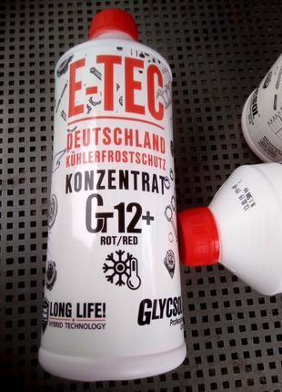 Антифриз G12 красный, концентрат,made іn Germany.Высокое качество
