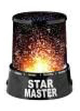 Ночник UTM STAR MASTER Космический