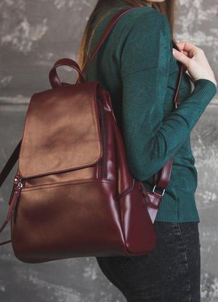 Стильный женский бордовый вместительный рюкзак из эко-кожи