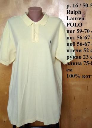 Р 16 / 50-52 стильная базовая желтая ванильнаяя футболка поло ...