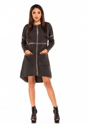 Темно-серое платье-трапеция с меховой изнанкой и крупными кармана