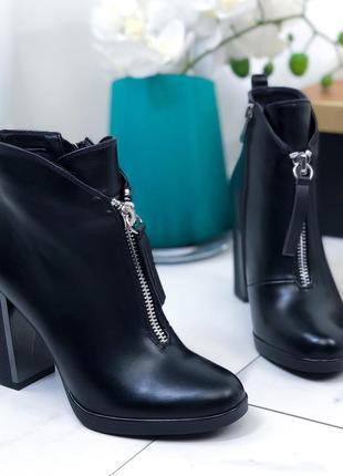 Ботильоны кожаные женские на каблуке