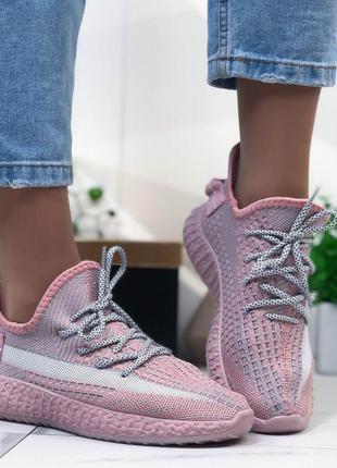 Кроссовки спортивные пудровые женские