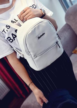 Оригинальный женский рюкзак 318н
