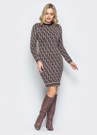 Вязаное платье футляр кофе-черного цвета, платье теплое
