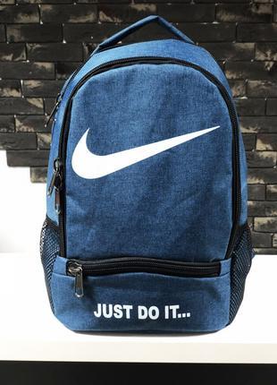 Рюкзак Nike just do it blue