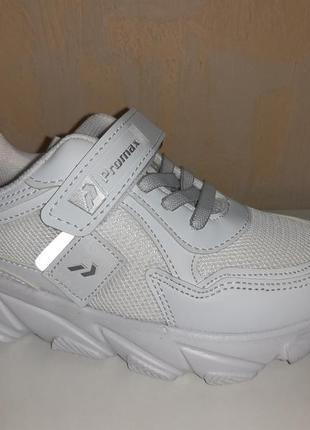 Белые кроссовки 26-30 р promax, кросовки, кросівки, промакс, б...