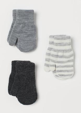 Варежки для мальчика h&m, набор и поштучно, размер 68-98, 6 м ...