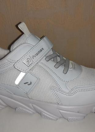 Белые кроссовки 31-35 р promax