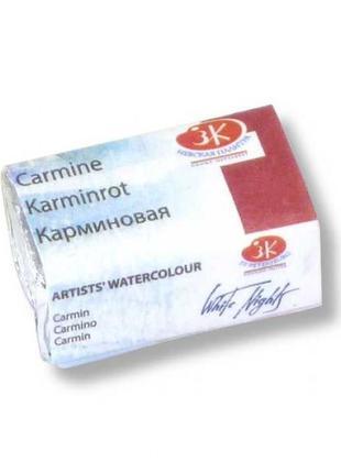 Краска акварельная Кювета, карминовая, 2.5мл Зхк (946)