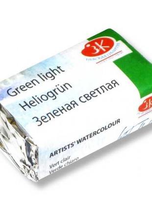 Краска акварельная Кювета, зеленая светлая, 2.5мл Зхк (854)