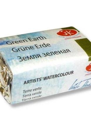 Краска акварельная Кювета, земля зеленая, 2.5мл Зхк (551)