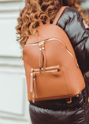 Городской терракотовый рюкзак классический рыжий рюкзачок